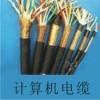 DJYPVP计算机电缆,DJYPVP4×2×0.75屏蔽电缆