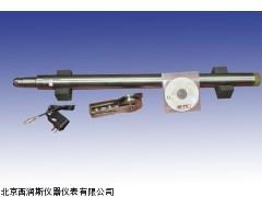 XRS-CX-5C   钻孔测斜仪