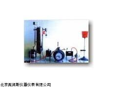 XRS-HSR  气体热量计