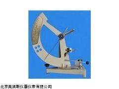XRS-XSL-1000  撕裂度测定仪