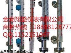 磷酸罐液位计