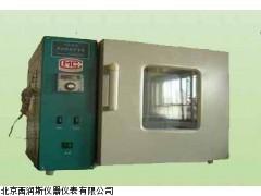 XRS-ZGQ-105       纸和纸板干燥器
