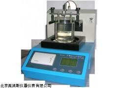XRS--WSY-025F      沥青软化点测定仪