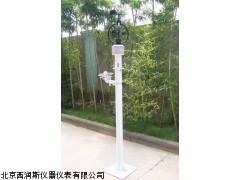 XRS-PH-6 一体化自动气象站
