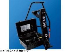 杰西北京代理英国雷迪 PCM+管道电流测绘仪