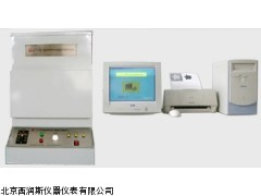 XRS-LFY-206  电脑织物动态悬垂性风格仪