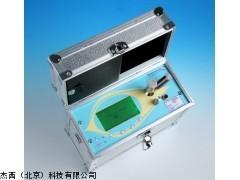 杰西北京代理英国MCM Microview便携式湿度测量仪