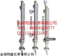 热水锅炉液位计厂家