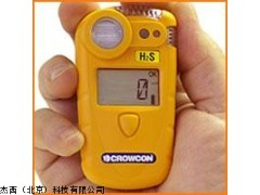 杰西北京代理英国科尔康 Gasman珍式气体检测仪