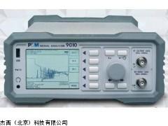 杰西北京代理意大利PMM 9010电磁辐射分析仪