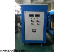 直流穩壓電源30V700A,恒流源