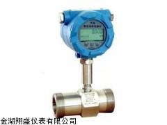 液氮计量表价格