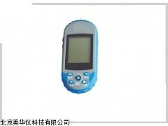 MHY-16303 山西土地面积测量仪,土地面积检测仪