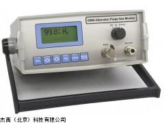 杰西北京代理英国HITECH K850便携式气体分析仪