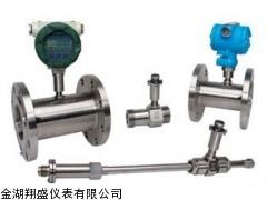 氨水流量表厂家