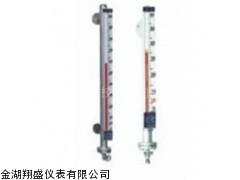 低温防霜型磁翻板液位计