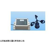 XRS-LVFCY-03   风速报警仪XRS-LVFCY-03