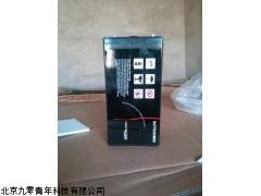 M2AL2-300蓄电池价格/梅兰日兰M2AL2-300参数