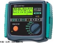 杰西北京代理日本共立 4106接地电阻测试仪