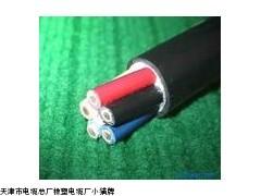 铠装电力电缆型号