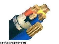 专业生产VV22 铠装电力电缆