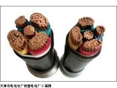 VV22电力电缆报价