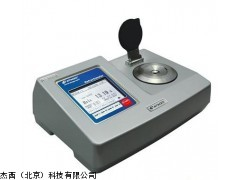 杰西北京代理日本ATAGO RX-5000爱宕自动折射仪