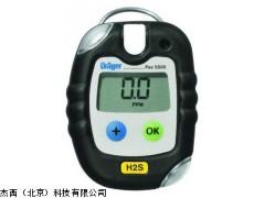 杰西北京供应德国德尔格Pac5500单一气体检测仪