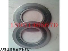 江苏金属缠绕垫片厂家生产  柔性石墨金属缠绕垫片