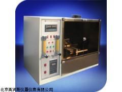 XRS-A201   热防护性能测试仪