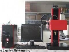 XRS-KT-QD01   台式平面打标机