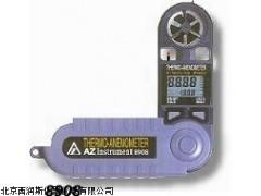 XRS-AZ8908 风速仪