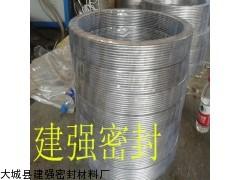 压力容器法兰用柔性石墨金属缠绕垫片  DN1800-PN10金属缠绕石墨垫片