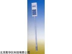 MHY-16359便携式原油含水测定仪,原油含水测定仪厂家