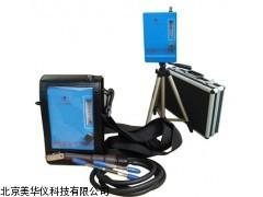 MHY-02066山西空气采样器,低流量空气采样仪