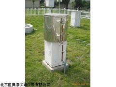 NSLW-FFZ-01高精度遥测蒸发站厂家