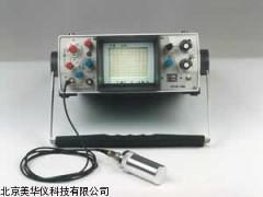 MHY-01988超声探伤仪,探伤仪厂家