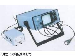 MHY-01966小型化便携式探伤仪,超声波探伤仪厂家