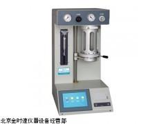 北京颗粒小米计数器YKJ-T、油液计数器YKJ-T颗粒2s仿触摸屏总成图片