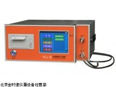北京便捷式颗粒针头计数器YKJ-B、油液计数器bd胰岛素注射颗粒图片