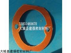 生产供应 橡胶法兰垫片 优质耐腐蚀石棉橡胶法兰垫片