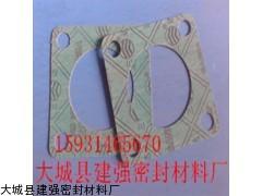 大量销售 耐酸防腐蚀石棉橡胶法兰垫片