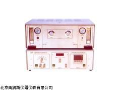 XRS-HW-DHP-06      高纯氩气分析仪
