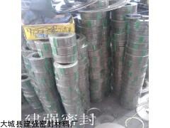 化工密封材料耐高压金属缠绕垫片  金属缠绕垫片质量可靠