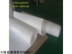 聚乙烯四氟板厂家 聚乙烯四氟板规格型号 四氟板价格