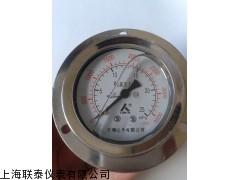 优质联泰轴向带边YTN60/ZT充油抗震耐震压力表厂家直销