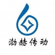 上海渤赫傳動系統有限公司