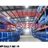 大蒜素   煤氣臭味劑優質供應商