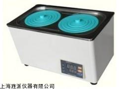 双列四孔数显电热恒温水浴锅|数显电热恒温水浴锅报价