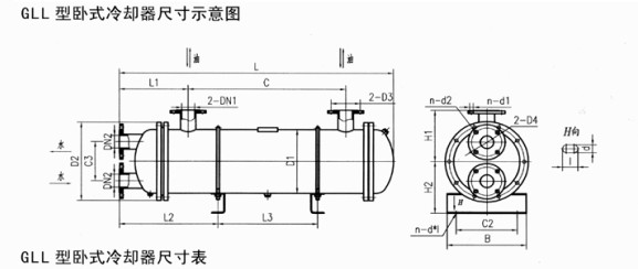 电路 电路图 电子 工程图 户型 户型图 平面图 原理图 577_244